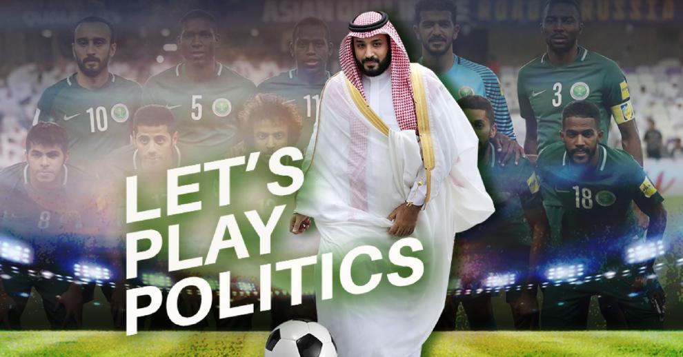 Turki-al-sheikh, the Saudi Sports Minister